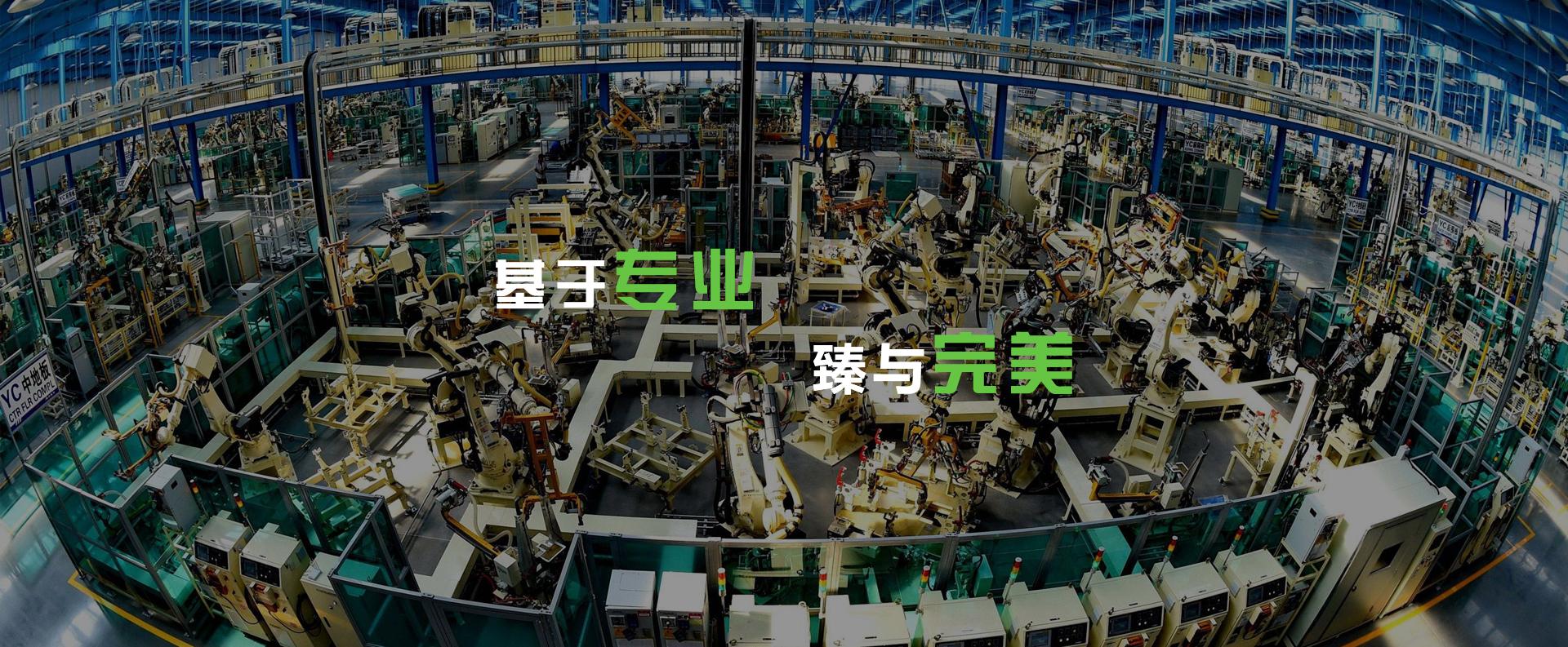 橡塑机械自动化